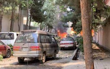 نُه زخمی در انفجار کابل
