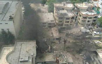 افزایش تلفات حمله بر موسسه خارجی در شهرنو کابل