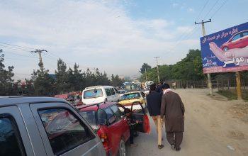 مسدود شدن راه های مرکز شهر کابل