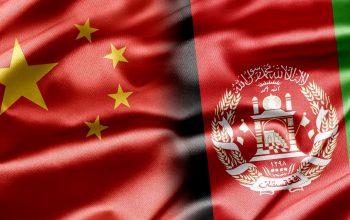 چین امیدوار به تامین صلح در افغانستان