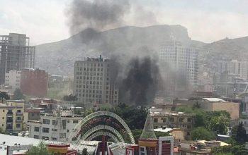 پنج کشته و ۲۴ زخمی در حمله شهرنو کابل