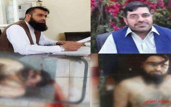 دو مقام محلی هلمند از سوی طالبان تیرباران شد