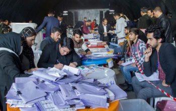 احتمال اعلام نتایج انتخابات پارلمانی کابل