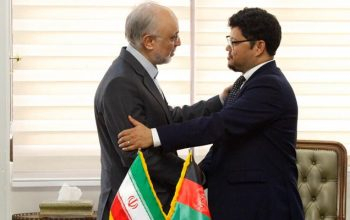 تفاهمنامه همکاری صلح آمیز هسته ای میان افغانستان و ایران