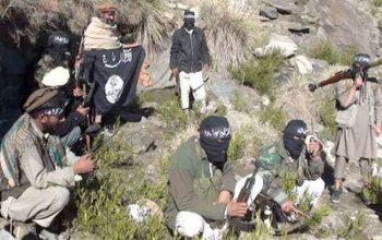 افراد پیشین داعش در جوزجان همکاران خود را کشتند