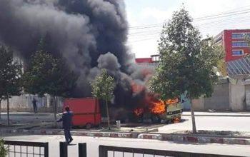 5کشته و 10 زخمی در انفجار دارالامان کابل