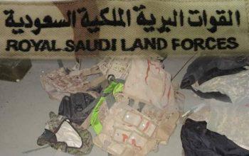 «آل سعود» از دیسکوی حلال در جده تا پول و یونیفورم برای هراس افگنان در افغانستان