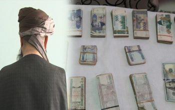 صرافی که پول مواد مخدر را انتقال می داد، بازداشت شد