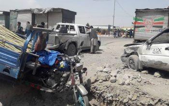 21 کشته و زخمی در انفجار جلال آباد