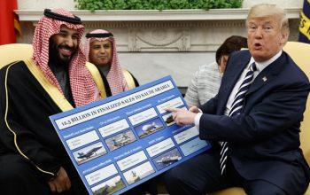 تلاش عربستان برای جنگ امریکا با ایران