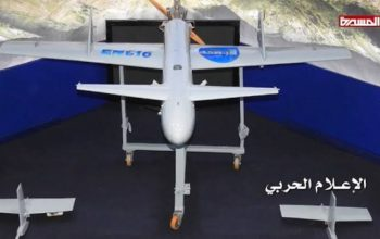 """حمله موشکی تازه یمن بر میدان هوایی """"ابها"""""""