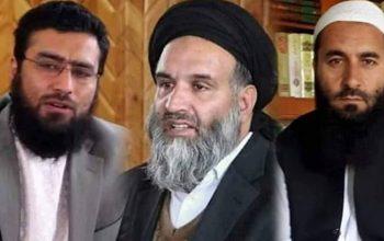 فعالیت استادان دانشگاه کابل برای داعش
