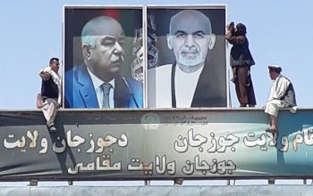 بیش از 100 نیروی امنیتی در قوش تپه اسیر شدند