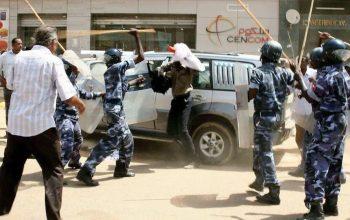 ۷ کشته و ۱۸۱ زخمی در تظاهرات سودان