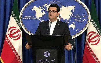واکنش ایران به اظهارات نژادپرستانه ترامپ علیه افغانستان