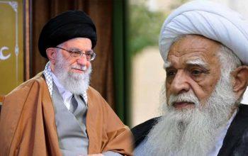 پیام تسلیت رهبر انقلاب ایران به مناسبت ارتحال آیت الله محسنی (ره)