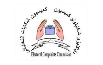 دو تکت انتخاباتی از امکانات دولتی استفاده کرده اند
