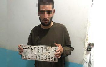 یک سارق نمبر پلیت موتر در کابل بازداشت شد