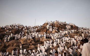 عرفه، روز اعتراف به گناهان