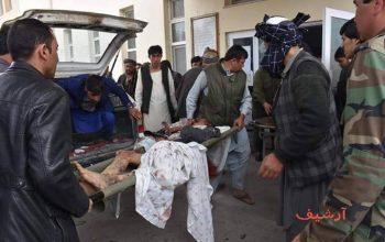 هشت غیرنظامی در یک انفجار در بلخ جان باخت