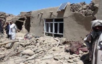 تلفات غیرنظامیان در حمله هوایی در غزنی