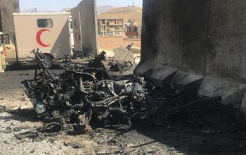 طالبان مسولیت انفجار در کابل را به عهده گرفت