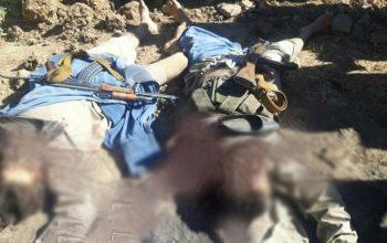 طالبان چادری پوش با نیروهای امنیتی در فاریاب درگیر شدند