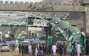پاکستان به استفاده احساساتی از «دیورند» نقطه پایان گذاشت