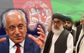 نگرانی حکومت از توافقنامه صلح امریکا و طالبان