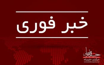 انفجار در شهر جلال آباد