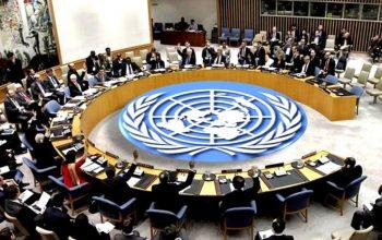 تاکید شورای امنیت بر تضمین شفافیت انتخابات افغانستان