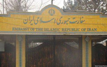 رفع خرید تکت طیاره برای ویزای ایران