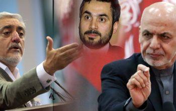 تقابل جدی سپیدار در برابر ارگ؛ هیچ نهادی حق برکناری سخنگوی وزارت خارجه را ندارد