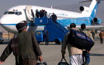 تاکید جدی بر قیمت تعیین شده تکت طیاره
