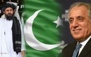پاکستان میزبان نمایندگان طالبان و خلیلزاد