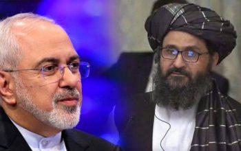 دیدار ملا برادر و ظریف در تهران