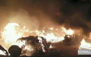 ده دوکاندار در جوزجان آتش زده شدند