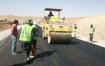 قرارداد بخش پنجم پروژه سرک دوشی ـ بامیان