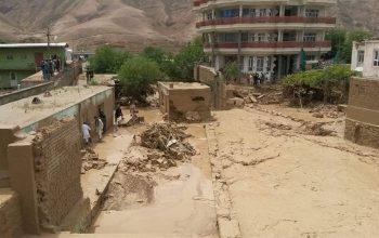 هشدار نسبت به بارش شدید باران و سیلاب