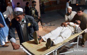انفجار کاپیسا، 10 کشته و زخمی برجا گذاشت