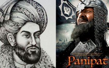 اظهارات ستاره سینمای هند در مورد «احمدشاه ابدالی»