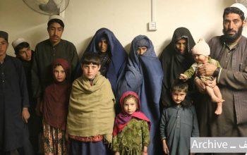 چهار داعشی همراه با اعضای فامیلشان به دولت تسلیم شدند
