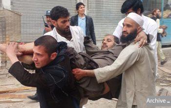 13 کشته و زخمی در انفجار ماین در کاپیسا