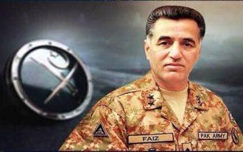 رئیس استخبارات نظامی پاکستان برای عذرخواهی به افغانستان آمد
