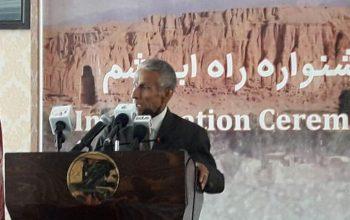 یک استاد دانشگاه کابل در بغلان تیرباران شد