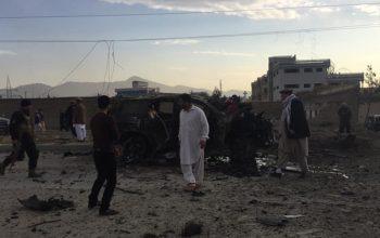 انفجار در حوزه پانزدهم شهر کابل