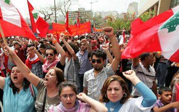 ادامه اعتراضات در لبنان