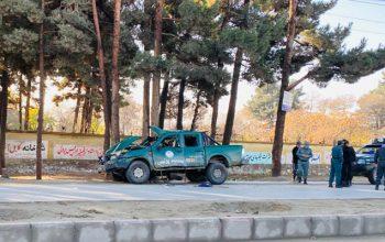 یک زخمی در انفجار کابل