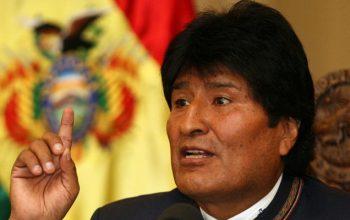 رئیس جمهور بولیوی استعفا داد