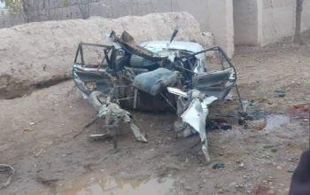 انفجار خونین در کندز؛ ۱۵ غیرنظامی جان باخت
